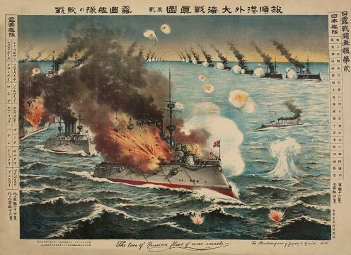 February 8–9 – A surprise Japanese naval attack on Port Arthur (Lüshun) in Manchuria starts the Russo-Japanese War
