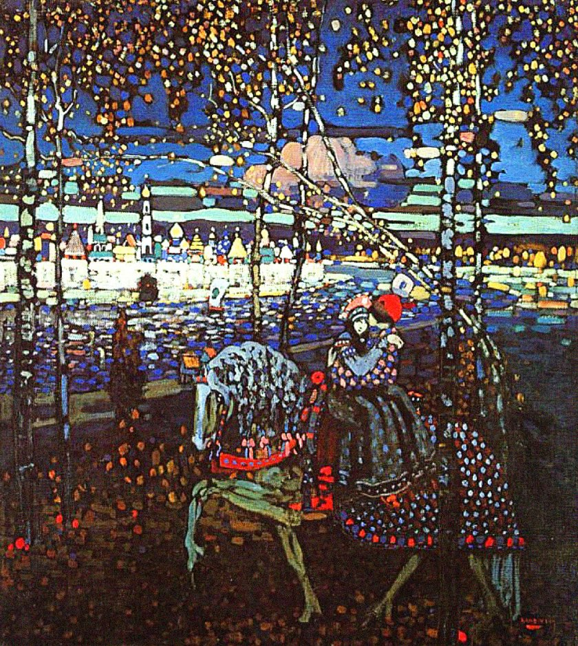 Wassily Kandinsky – Riding Couple