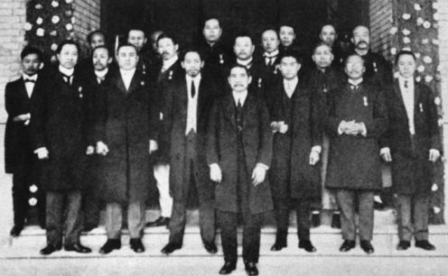 January 1 - The Republic of China is established as Dr. Sun Yat-Sen takes the oath of office as the Provisional President at Nanjing.