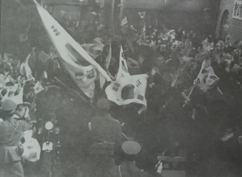 March 1 – The March 1st Movement against Japanese colonial rule in Korea is formed.