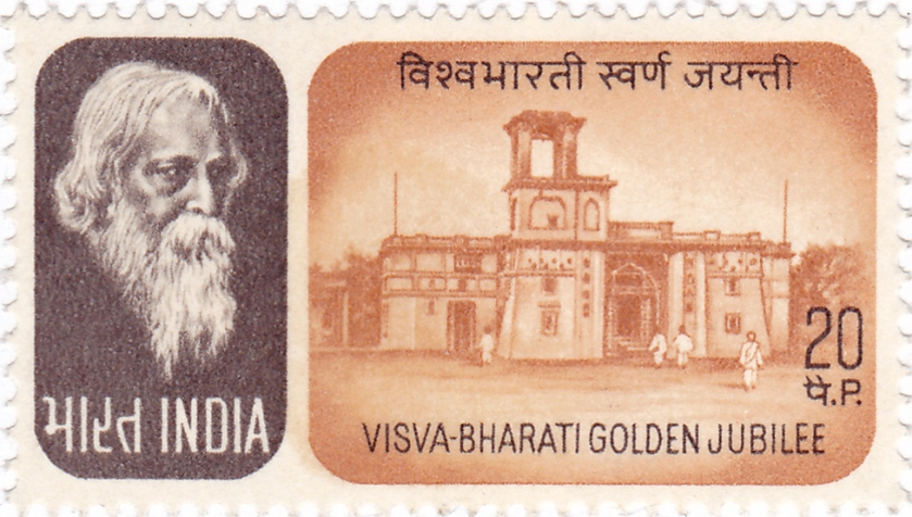 December 23 – Visva-Bharati College is founded by Rabindranath Tagore in Santiniketan, Bengal Presidency, British India.