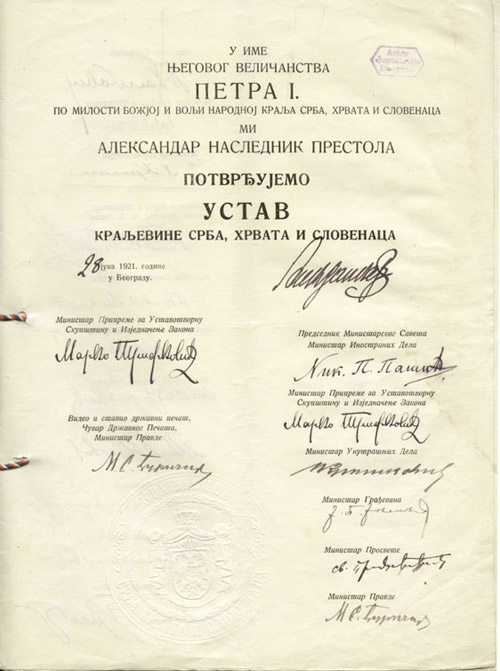 June 28 – The Constitutional Assembly of the Kingdom of Serbs, Croats and Slovenes passes the Vidovdan Constitution, despite a boycott of the vote by the communists, and Croat and Slovene parties.